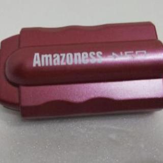 au  ガラケー 充電器 電池式