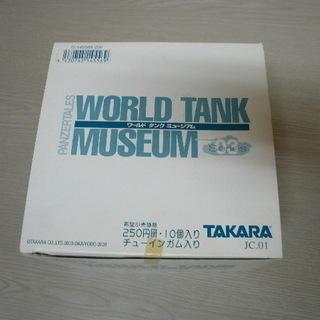 タカラ ワールド タンク ミュージアム 03 1BOX 10個入...