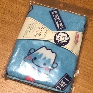 ふじちゃん 綿100% ガーゼハンカチ(新品、未使用)