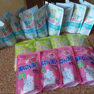 哺乳瓶洗い 3種類  計17袋
