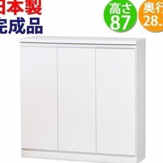 日本製 カウンター下収納 キッチン ダイニング食器棚 本棚 国産