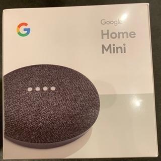 Google Home mini黒色 新品 未使用