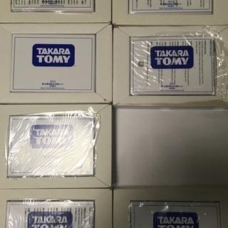 タカラトミー 2011-2014 株主優待 ミニカーセット