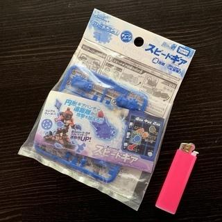 バトロボーグ20 チューンパーツ スピードギア【未開封】