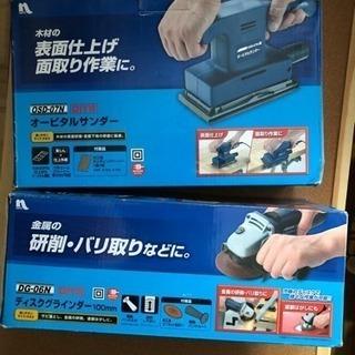 DIY 電動工具まとめ売り