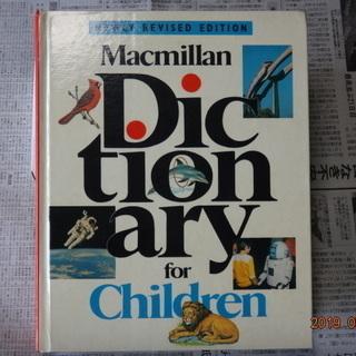 英英辞書、アメリカ出版社発行
