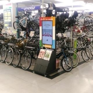 ブリヂストン自転車大型専門店の店舗スタッフとして働きませんか? [...