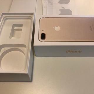 箱のみ。iPhone7plus Gold 128GB