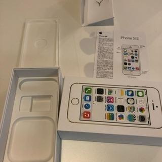 箱のみ。iPhone5s ゴールド 16GB