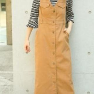 Heather / ジャンパースカート