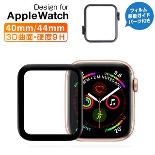 【フィルム+貼り付け器セット】Apple Watch Serie...