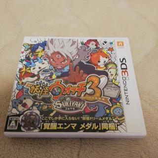 任天堂3DS、妖怪ウォッチソフト 新古品