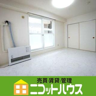 【完全ゼロ円賃貸対象物件!ゼロ円で入居できます】2DK[40.55...