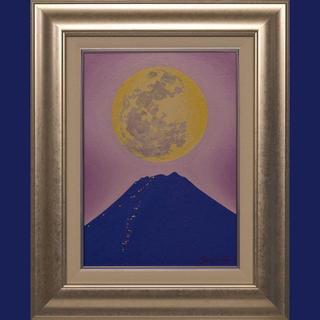 私が描いた油絵です。価格交渉可●『満月と夜の富士山』●がんどうあ...