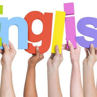 英会話、英語資格全般教えます! - 英語