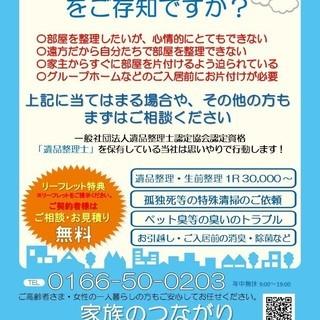 北海道新聞様・TBS様御取材ありがとうございました。お墓参り・お...
