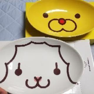 ミスド  ライオンとウーラー  カレー皿
