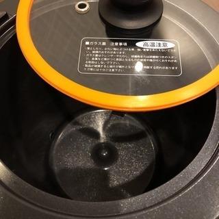 ドラムクック 未使用
