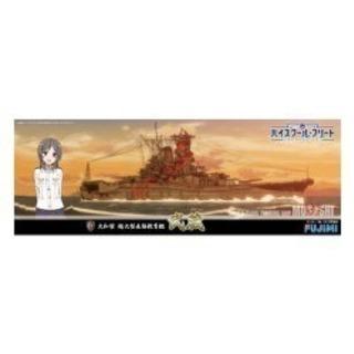2隻セット アニメ 1/700 武蔵 霧島(キリシマ)