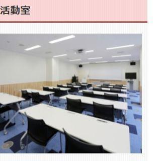 【仕事で活かせる】エクセルマクロ(VBA初級1)講座 (3000円...