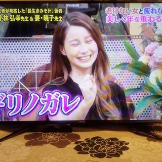 maxzen J50SK01 [50インチ] 液晶 テレビ モニ...