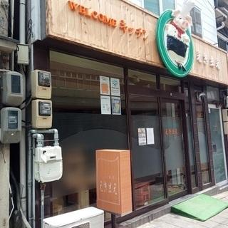 【5/18】長崎県営バスターミナル横にWELCOMEキッチンえき...