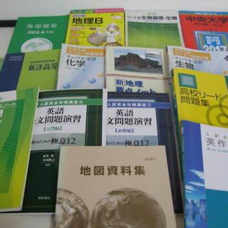 【値下げ】大学入試問題集等 全部で290円