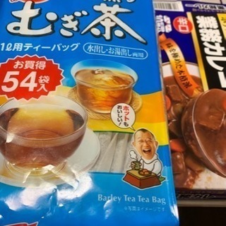 麦茶新品 辛口カレー粉半箱