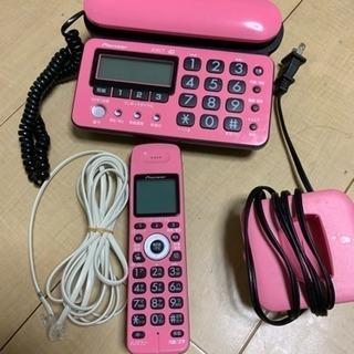 Pioneer 子機付き電話
