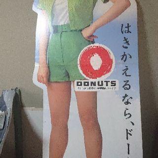 西田ひかる ブリジストン等身大パネル