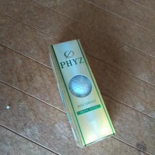 PHYZゴルフボール1箱(3個)