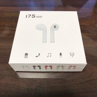 Bluetooth イヤホン (2個セット販売可)
