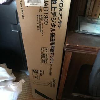 DXアンテナ UAD1900 テレビアンテナブースター内蔵