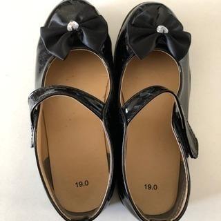 19cm 靴