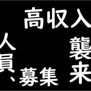 (*´ω`)『クルマ部品』『カンタン作業』『寮費無料』『光熱費補...