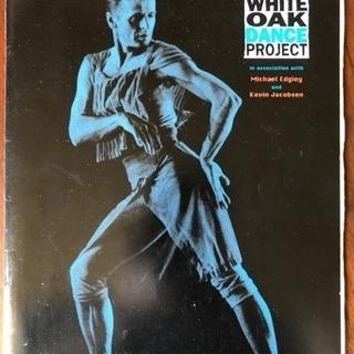 ミハイル・バリシニコフ 1996年 シドニー公演 プログラム