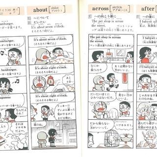 5/8【無料英会話第31回】相互ボランティア英会話ワークショップ(...