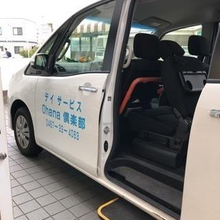 介護職、運転手 - 福祉