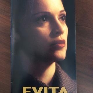マドンナ主演 「エヴィータ」 アメリカ版プログラム