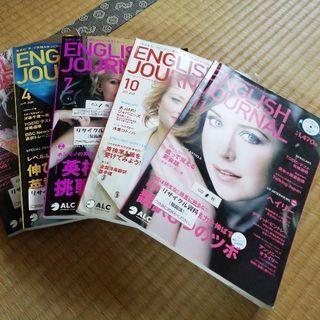 ENGLISH JOURNAL 5冊