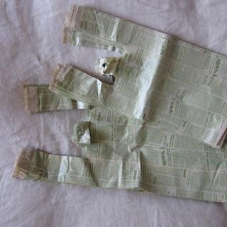 【商談成立】★おしゃれな柄のレジ袋 英字プリント 2サイズ 約1...