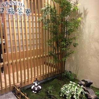 大和茶大福専門店 GRANCHA併設の茶寮での接客スタッフを募集...