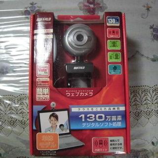 BUFFALO ウェブカメラ 【Windows10対応確認済】