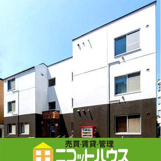 【敷金・礼金0!前家賃+保険料(18,000円)のみの入居可!】◎...