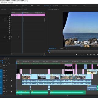 思い出のビデオを編集(文字・BGM挿入など)してブルーレイにしま...
