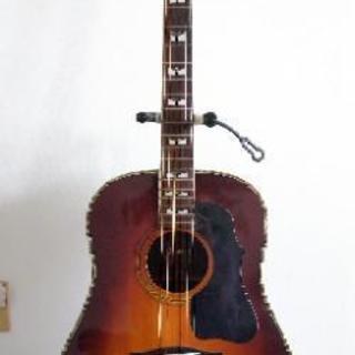モーリスMG600