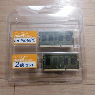ノートパソコン用メモリ[S.O.DIMM DDR3-1333 2...