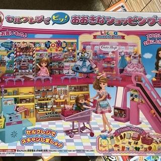 リカちゃんの「大きなショッピングモール」&「リカちゃんママ」の画像