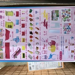 リカちゃんの「大きなショッピングモール」&「リカちゃんママ」 - 盛岡市