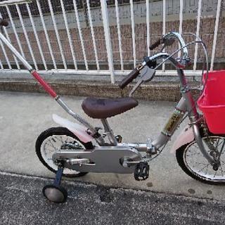 子供用 折りたたみ 補助輪付 自転車